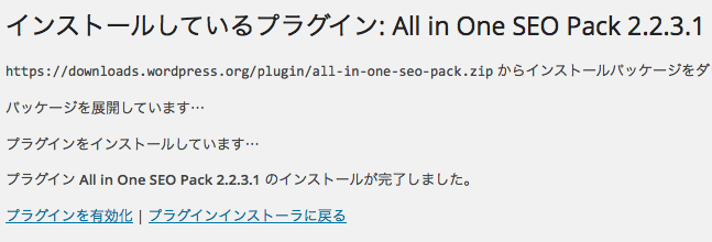 All In One SEO Pack3